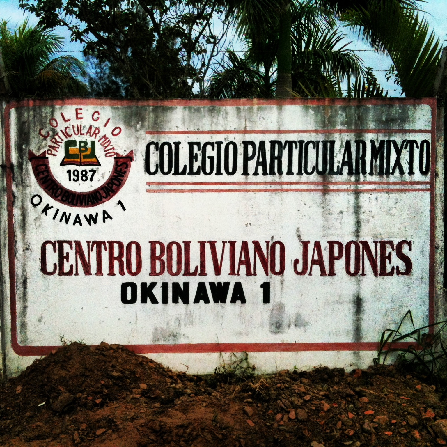 The Colegio Particular Mixto in Okinawa, Bolivia (Photo by Frederick Bernas)