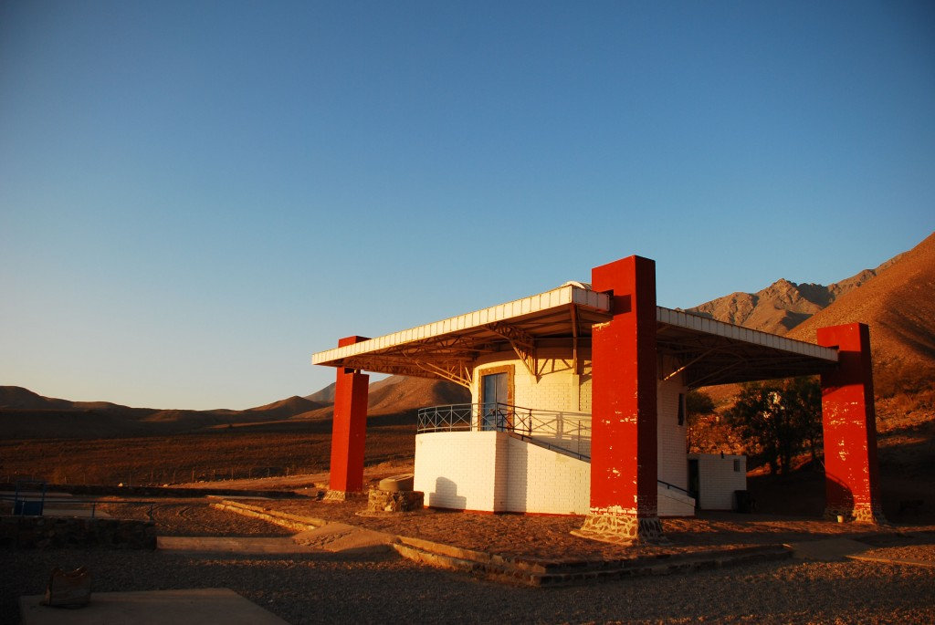 Chile's first public observatory at Cerro Mamalluca (Photo: Frederick Bernas)
