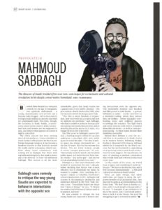 Interview: Mah Sabbagh